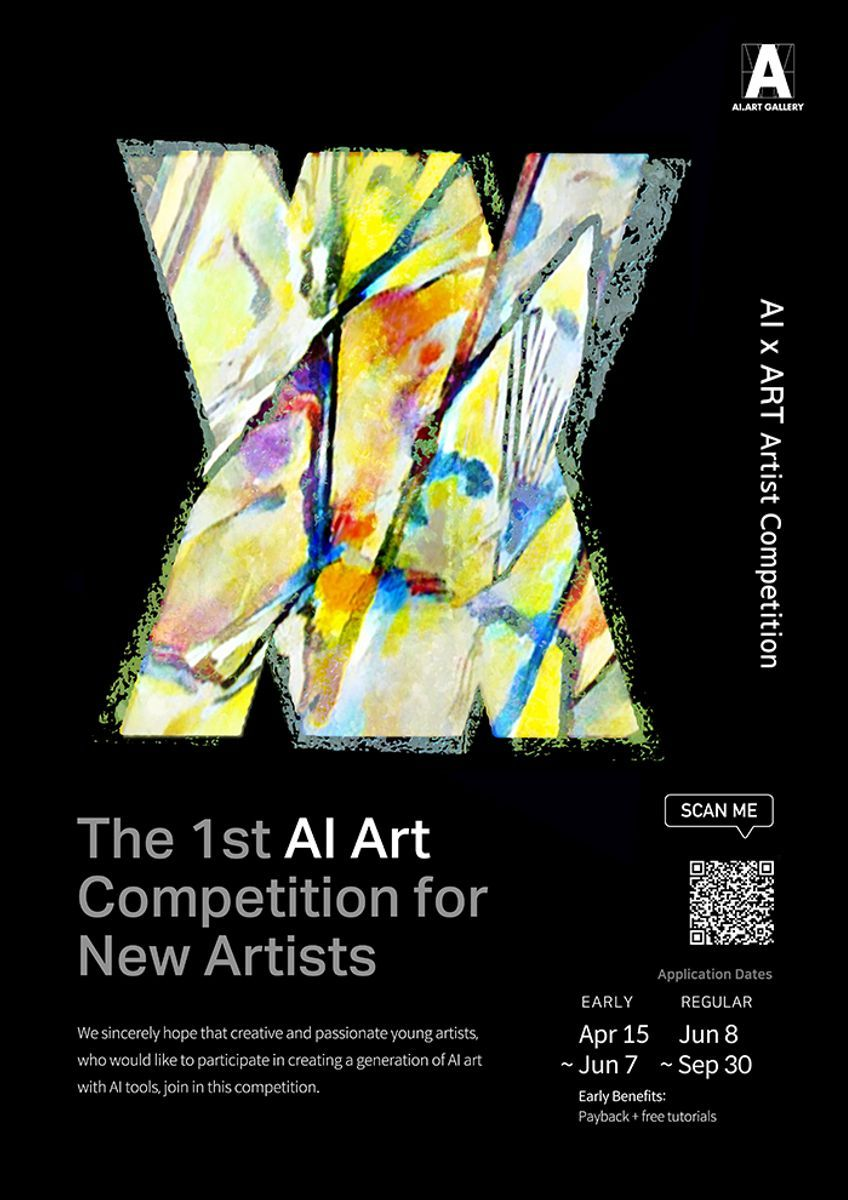 The 1st AI Art Competition for New Artists event impressions #1